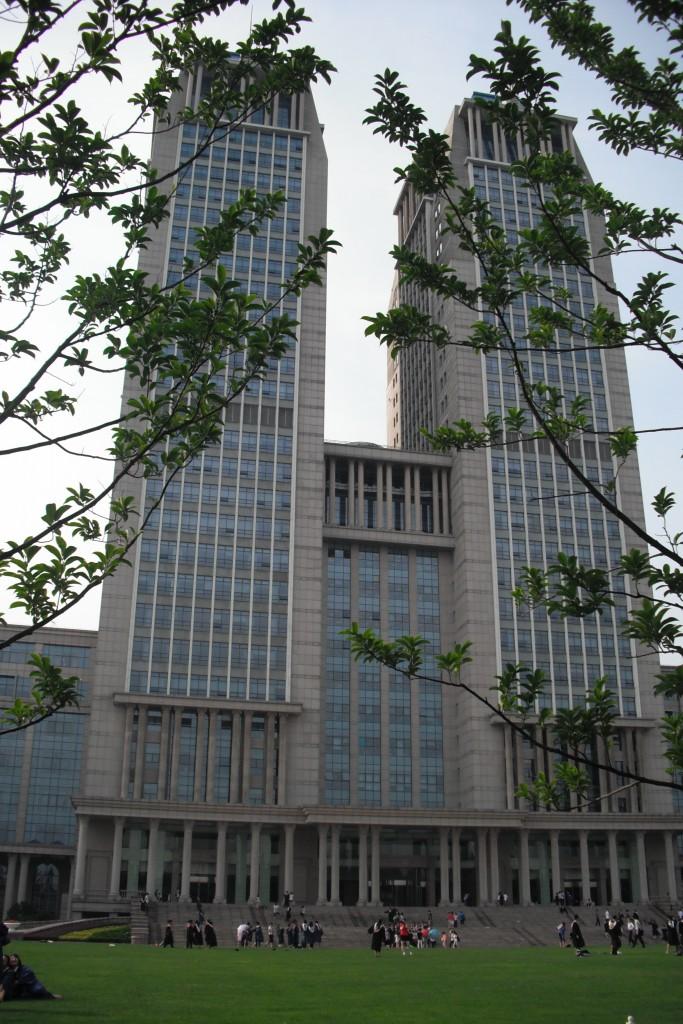 Università di Fudan, Shanghai - Cinesespresso