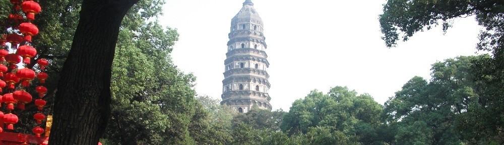 La collina della Tigre di Suzhou