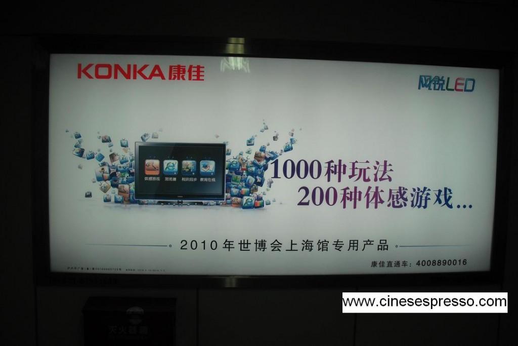 Marca di telefonini Konka, una chiara imitazione della multinazionale finlandese Nokia -su cinesespresso