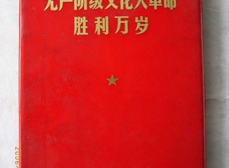 La Grande Rivoluzione Culturale