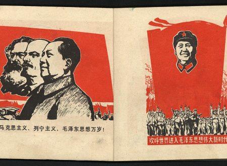 Fallimento della Rivoluzione Culturale