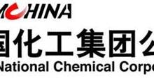 ChemChina sbarca in Italia comprando Pirelli