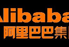 Alibaba, il genio dell'e-commerce