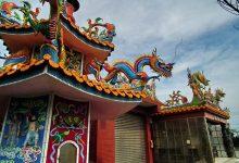 Usanze funerarie Cinesi