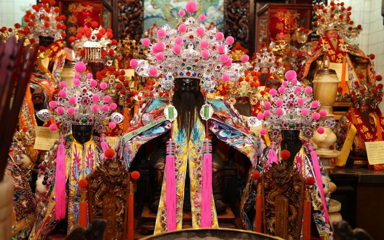 Da Guo Jia a Zheng Dan